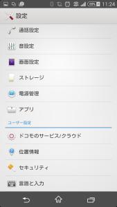 Screenshot_2015-05-22-11-24-43