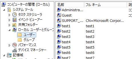 ws2003_2012_file_02
