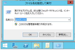 ws2012_rdp_001