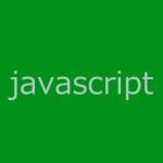 【javascript】色コードの16進数、RGB、Opacityなどを変換するライブラリを作成してみた。